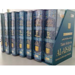 al-aisar